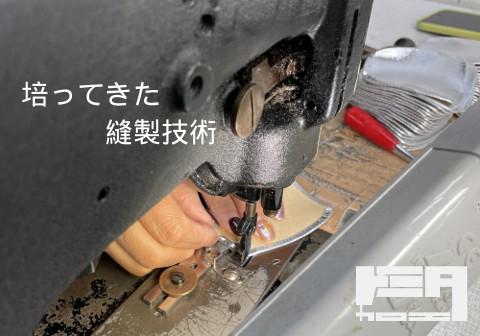 富田加工の縫製作業